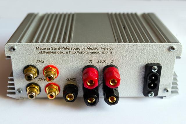 ORBITAL AUDIO LM-AMP 1.0 back view